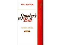 smokers-best-full-flavor-filtered-cigars
