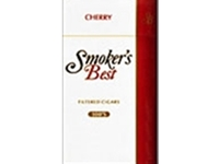 smokers-best-cherry-filtered-cigars