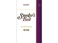smokers-best-grape-filtered-cigars